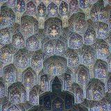 arquitectura-islamica-vista-interna-de-la-cupula-de-la-mezquita-sheij-lotf-allah-o-lotfollah-isfahan-iran-8